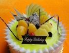 南京市蛋糕预定秦淮区新鲜蛋糕网上订购免费送货上门