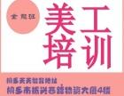 桐乡市学网店运营去哪里濮院淘宝推广直通车培训班(天天教育)
