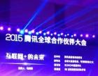 重庆地区现场会议速记服务,高质量,可信赖。