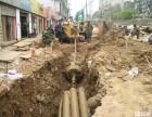 菏泽市定陶县专业过马路非开挖定向穿越钻机施工公司