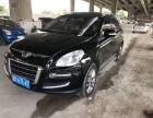 海丰二手车转让纳智捷 大7 SUV,2013款
