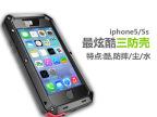 Taktik iPhone5手机壳 金属三防苹果5s保护套防水防摔金属外壳