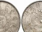 私下古董字画瓷器玉器青铜器古钱币鉴定快速私下交易
