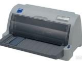 转让二手爱普生630针式打印机 发票打印机