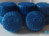 蓝泡泡马桶清洁剂 清洁马桶 蓝泡泡采购批