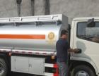 油罐车、加油车、运油车、槽罐车厂家喜迎国庆大促销
