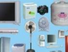 回收宾馆酒店茶楼火锅店ktv办公设备电脑线缆空调
