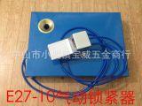 气动 灯头夹具 E27-10气动灯头锁紧器 灯头机