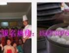 浏阳蒸菜培训-长沙蒸菜培训-浏阳蒸菜怎么做蒸菜加盟