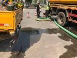 东莞虎门清理化粪池 隔油池 污水池