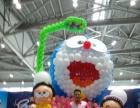 各种宴会气球布置百天气球布置满月气球布置小丑派送