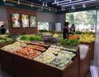 哈尔滨品牌水果店加盟