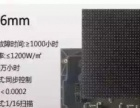 内蒙古全彩但双色LED显示屏制作 批发 维护