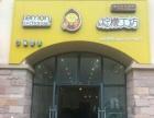 南宁武鸣区里建东盟经济开发区华侨城小区冷饮店转让