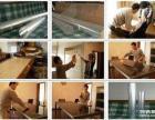 重庆家具配送安装维修家具改色地板贴膜,描金银贴箔等