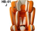 鸿贝汽车儿童安全座椅