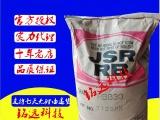 RB830 雾面剂 日本JSR一级代理 整柜到厂 按量报价