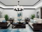阿家咪米新中式风格实木家具桃花芯木客厅茶几J8801
