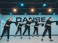 长沙现代舞培训机构现代舞培训班 零基础教学免费试课 单色舞蹈
