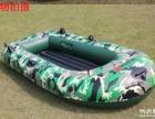 临沭特价处理橡皮船 2人钓鱼船加厚充气船划艇橡皮艇