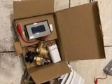 芳村维修小便池感应器维修马桶水箱公司
