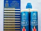 【生产厂家】壹家国际美缝剂 高端品牌 值得信赖