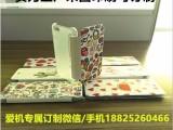 工厂直销休眠对吸苹果ipad pro 10.5寸平板保护皮套