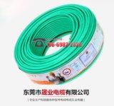 东莞新兴电缆厂家供货 佛山新兴电缆价格