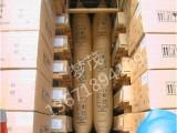 上海梦茂充气袋厂家直销各种规格充气袋