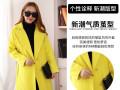 网上秋冬季最好卖女士毛呢大衣 棉衣外套超低价批发货到付款