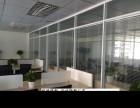 郑州高隔间,玻璃隔断,隔墙