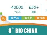 2020第五届生物发酵饲料技术创新与营养高峰论坛