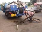 嘉善县魏塘镇市政环卫所抽粪低价马桶地漏疏通服务