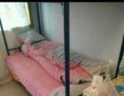 塔山广场港湾女子公寓
