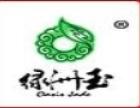 绿洲玉枣 诚邀加盟