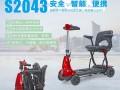 美国舒莱适厂家供应四轮电动老年代步车休闲助力车