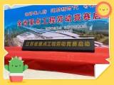 上海杭州苏州扬州开工启动鎏金台推杆启动鎏金沙推拉杆启动流金沙