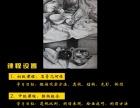 通州美术培训 通州画室 北京画室 成人美术培训 雍鸣画室