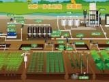 三通道智能水肥机水肥一体化灌溉