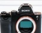 索尼 单反相机 A7 套机 在保修期内 有正品发票