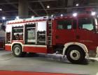 消防审验安检文书办理,消防设计,消防施工