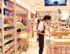 北京精品店有那些,名潮优品精品市场前景大