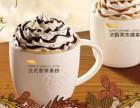 泰州连咖啡加盟多少钱coffee box加盟费贵吗
