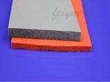 耐高温硅胶发泡减震垫飞越厂家定制