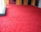 苏州玻璃清洗 地板打蜡 家庭保洁 开荒保洁别墅保洁 地毯清洗