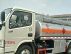 流动给大货车加油的5吨流动加油车国五5吨油罐车
