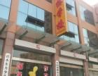 沂水东方围棋学校开课了