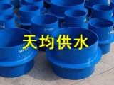 山西太原柔性防水套管做法