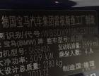 宝马M系2013款 M3 4.0 自动 敞篷轿跑车磨砂限量版