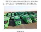 郑州同城货的招加盟司机轻松月入过万